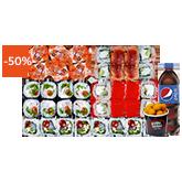 Суши-бокс 1 кг Берлин заказать суши min