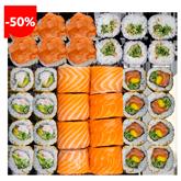 Суши-бокс Хочу и буду 1кг заказать суши min