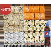 Суши-бокс Темпура Лосось 1,5 кг + Pepsi заказать суши min