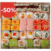 Суши-бокс 1кг Самый Новый заказать суши min