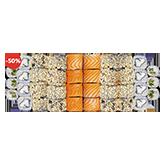 Суши-бокс Темпура Лосось 1кг заказать суши min