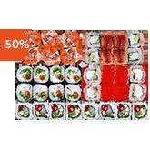 Суши-бокс 1 кг Токио заказать суши min